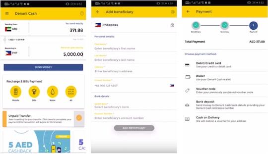 Denarii Cash's mobile app (Source: Denarii Cash)
