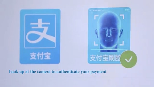 Facial recognition payments checkout screen (source: Alibaba)